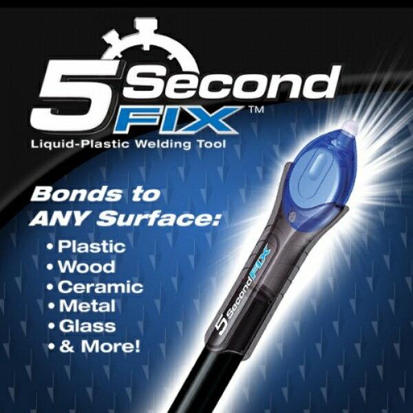 【真的瘋生活館】萬用黏膠神器 3秒萬能膠水 三秒修復筆 瞬間膠 激光速乾液體塑料 5SECONDFIX 5秒光膠筆 3秒膠 快乾