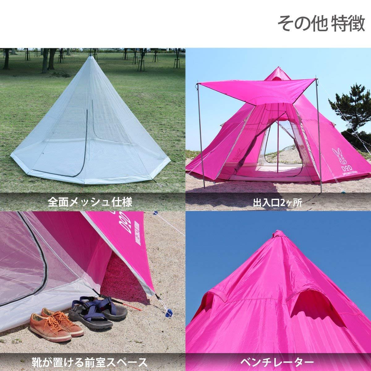 日本 DOPPELGANGER  / DOD 營舞者印地安八人帳 /  露營帳篷 / T8-200。1色-日本必買 日本樂天代購(25920*11)。件件免運 4