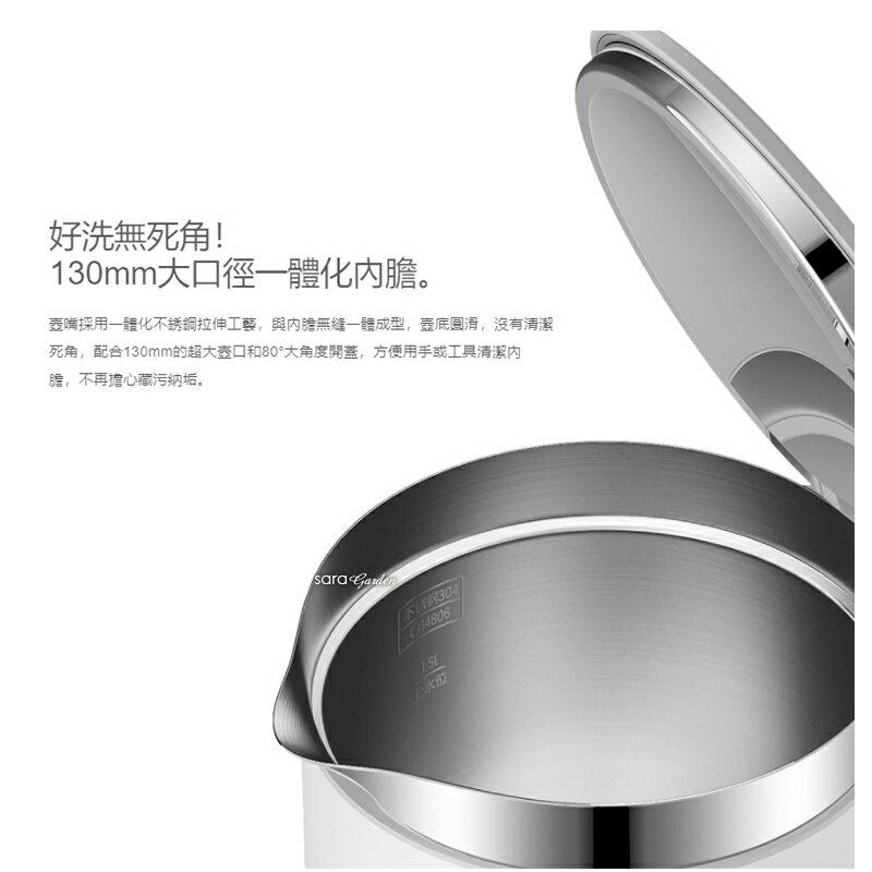 小米米家恆溫電水壺304不銹鋼電熱壺快煮壺 3