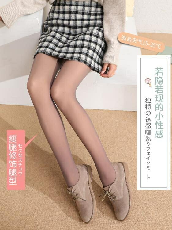 光腿神器 空姐灰一體透膚襪祙假透肉連褲襪打底褲絲襪女春秋冬光腿薄款神器