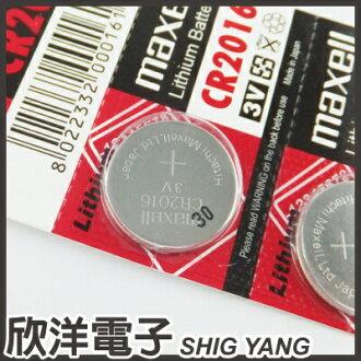 ※ 欣洋電子 ※ maxell 鈕扣電池 3V / CR2016 水銀電池(原廠日本公司貨)