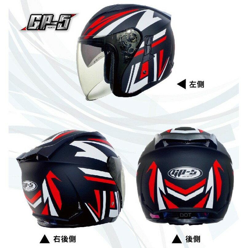 【GP-5 223 3/4罩】幾何 雙鏡片 內置墨鏡 DOT認證 全可拆內襯 導風孔設計(半罩|安全帽|機車|通勤|素色|彩繪|鏡片|鈴距離生活部品)