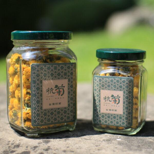 農地有機驗證,台灣天然杭菊花茶20g