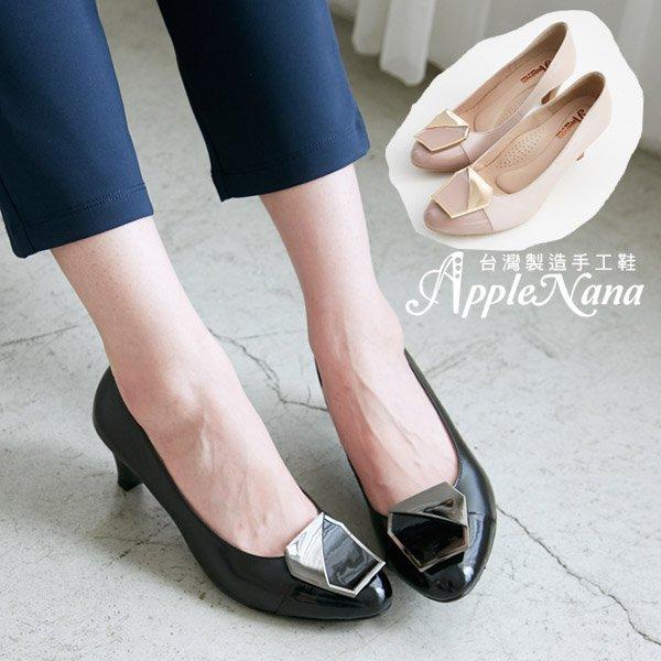 AppleNana蘋果奈奈【QC130431380】鑽石防空洞撞色軟Q支撐鞋墊真皮高跟鞋