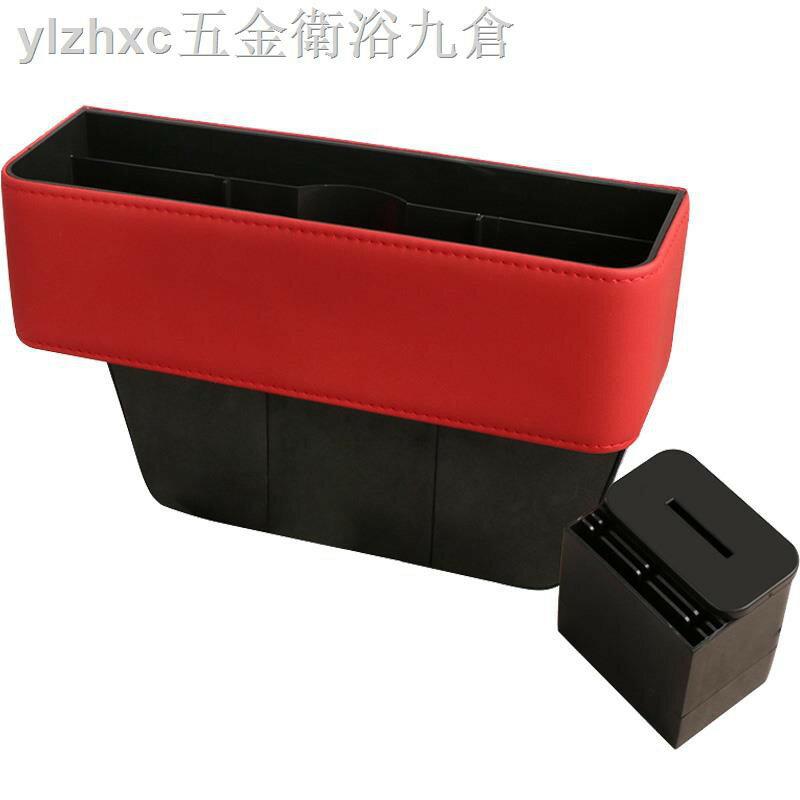 汽車座椅夾縫收納盒汽車儲物盒車上放手機車內小車多功能車用座椅夾縫置物箱車載收納