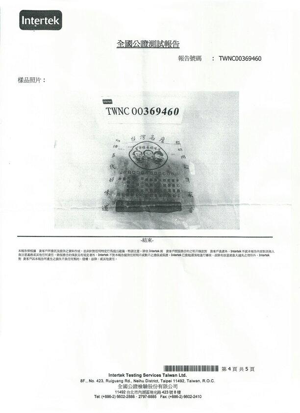 汐止主播貢丸 符合全國公證測試報告 手工 爆漿 貢丸 小貢丸 紅麴口味 3