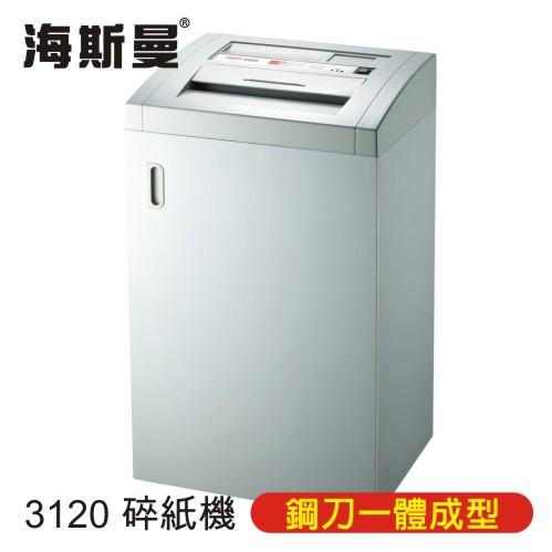 【免運/6期0利率】海斯曼 3120 超靜音碎紙機(A3)