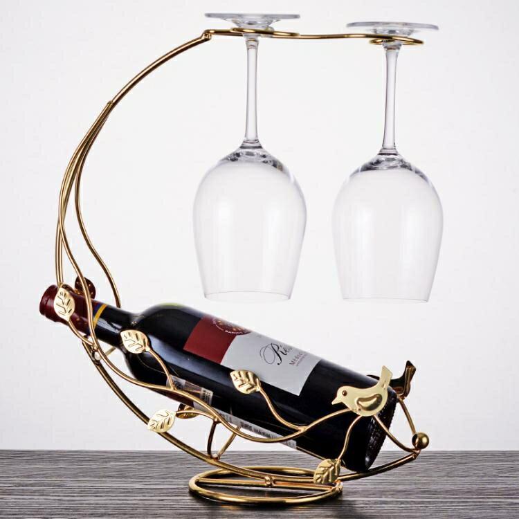歐式紅酒杯架倒掛架子家用葡萄酒杯架現代簡約酒櫃酒架紅酒架擺件ATF