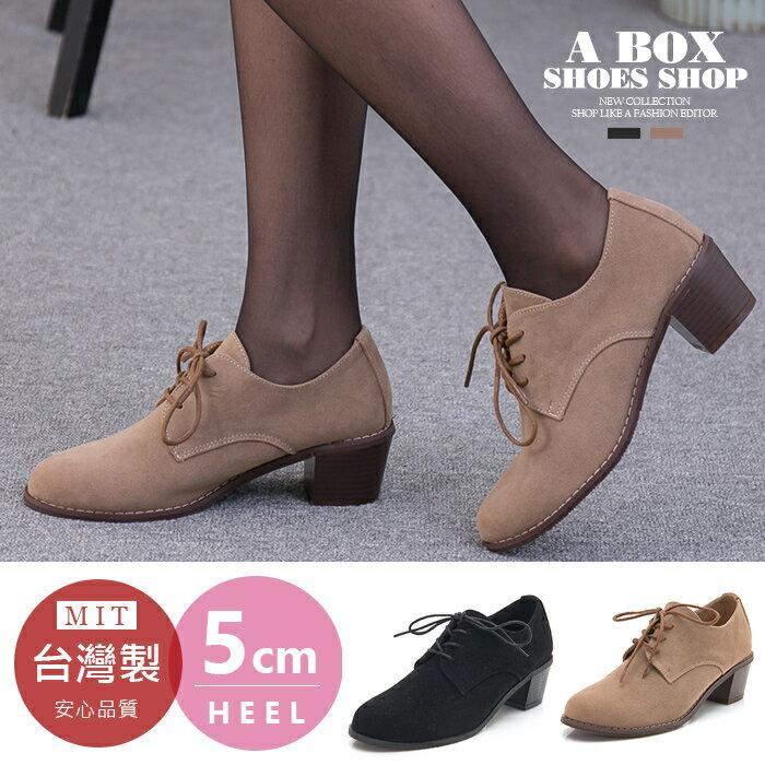 格子舖*【KT688】MIT台灣製 時尚個性嚴選素面麂皮 綁帶5CM中粗跟裸靴 踝靴 紳士靴 牛津鞋 2色