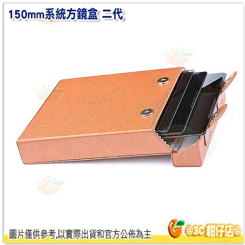 日本耐司 NISI 150mm系統 方鏡盒 二代 公司貨 方型濾鏡 收?盒 減光鏡 漸變鏡 ND鏡 濾鏡盒 150mm