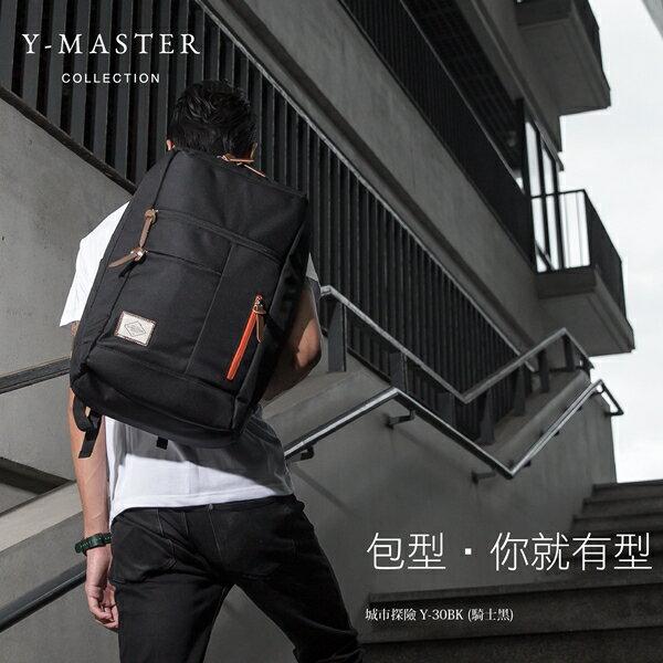 愛瘋潮工作室:【愛瘋潮】正韓韓國直送Y-MASTER城市探險-15.5吋筆電相機後背包極度輕量型雙肩包Y-30BK(騎士黑)