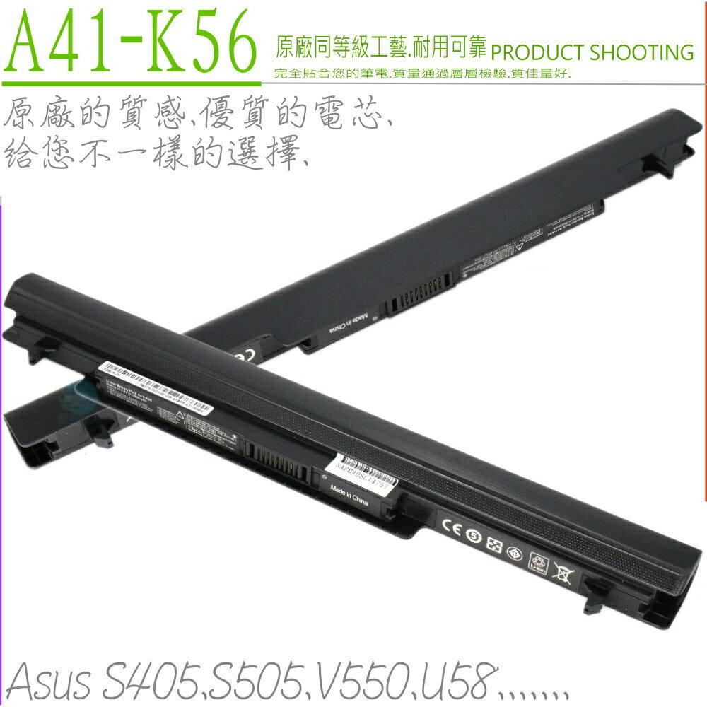 ASUS A46,A56 電池(保固最久)-華碩 A56CB,A46CA,A46CB,A56V,A56U,A46C,A56CA,A41-K56,R550CA,R550CM,A42-K56,A31-K5