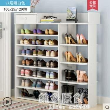 鞋櫃鞋櫃簡易家用多層鞋櫃經濟型多功能家里人門口小鞋櫃子省空間 萬聖節狂歡 DF