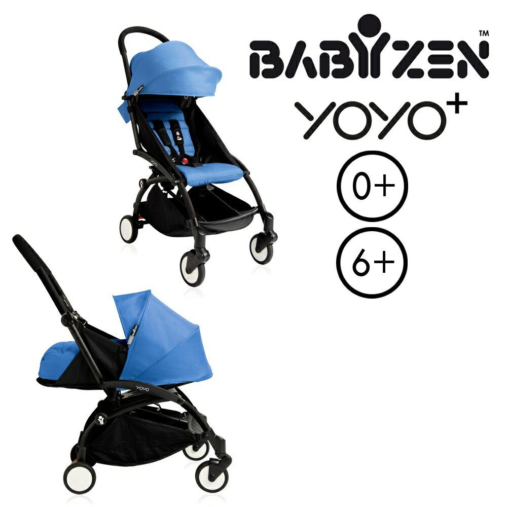 【加購Borny全身包覆墊享$990】法國【BABYZEN】 YOYO-Plus手推車+新生兒套件(藍色) 1