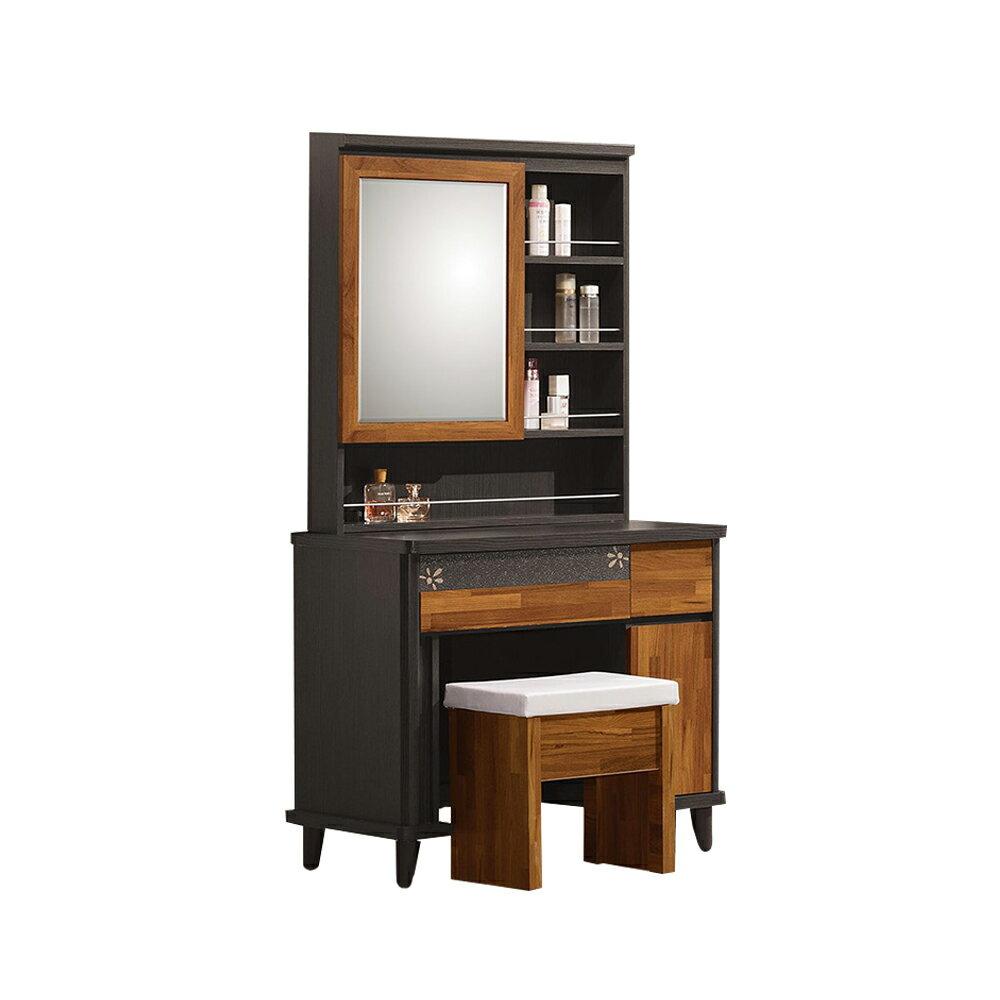 貝軒3尺開門鏡台(含椅)/H&D東稻家居-消費滿3千送點數10%