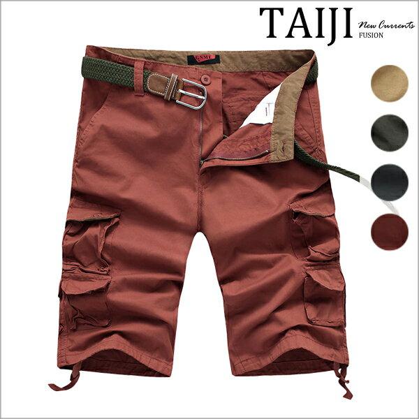 TAIJI:工作短褲‧兩側雙口袋美式工作短褲‧四色‧加大尺碼【NTJBJD03】-TAIJI★