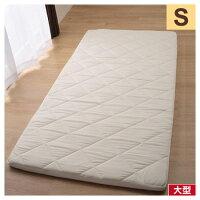 布套 輕量日式床墊 單人 宜得利家居