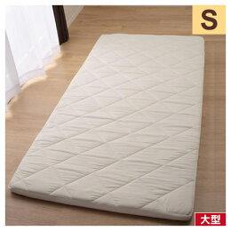 布套 輕量日式床墊 單人 NITORI宜得利家居