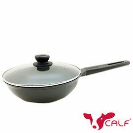 【牛頭牌】小牛硬瓷日式輕量化平圓炒鍋 28cm (單把)