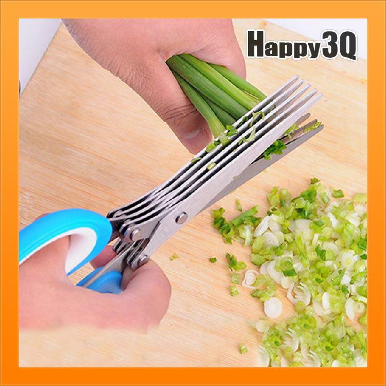 省時五層料理剪刀料理刀廚房剪刀剪菜剪刀蔥末韭菜末切蔥剪蔥-料理剪刀【AAA3718】
