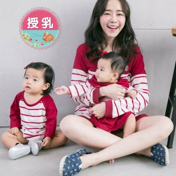 *漂亮小媽咪*內刷毛 拼接 兩件式 長袖 條紋 孕婦裙 哺乳 長版T 親子裝 包屁衣 B5457GU