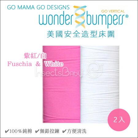 ✿蟲寶寶✿【美國GO MAMA GO DESIGNS】安全造型床圍/100%純棉-紅&白2入組