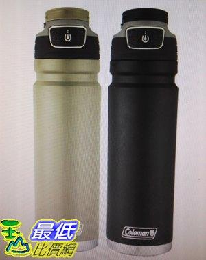 [COSCO代購 如果售完謹致歉意] W1050195 Coleman 不鏽鋼保溫保冷瓶2件組 709毫升/件