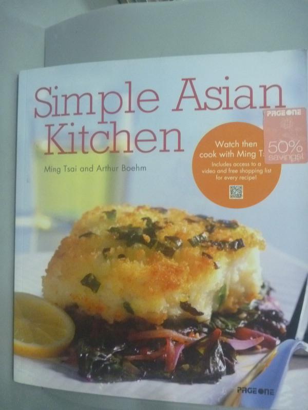 ~書寶 書T2/餐飲_WEH~Simple Asian Kitchen_Ming Tsai