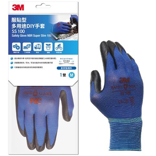 3MSS-100服貼型多用途DIY手套藍色M