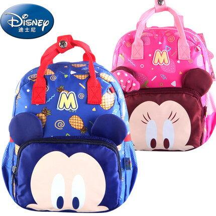 正版迪士尼書包幼兒園小班中班寶寶1-3-5歲雙肩書包兒童卡通背包