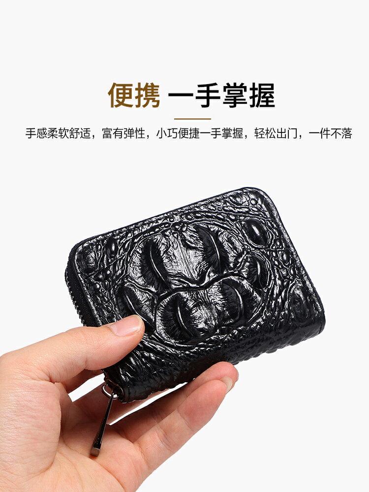 信用卡夾 皮質卡包男鱷魚紋大容量多卡位證件包女信用卡套皮質駕駛證皮套小『XY15172』