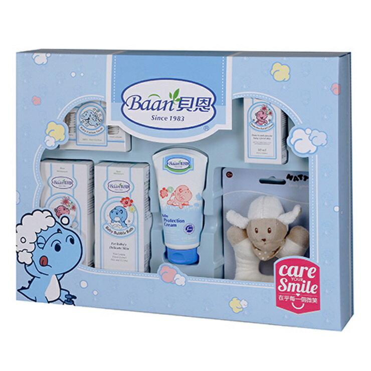 【寶貝樂園】貝恩嬰兒護膚禮盒 六件組貝恩