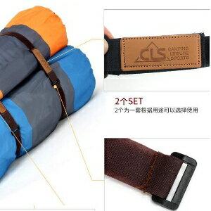 美麗大街【GT107041806】野營旅行戶外裝備捆綁帶行李捆紮帶固定粘扣2個裝
