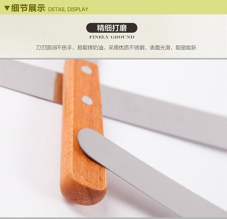 【八八八】e網購~【8寸木柄奶油刀】NO135烘焙模具裱花抹刀 奶油抹刀 蛋糕抹刀 烘焙工具奶油刀