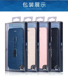 """小玉3C商城:X-LeveliPhone66splus5.5""""翻蓋皮套保護套全包超薄"""