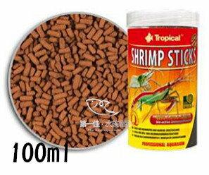 [第一佳水族寵物] 波蘭德比克Tropical 淡水蝦、蟹增艷飼料 [100ml] (水晶蝦、蟹蝦、玫瑰蝦、蟹類及底棲