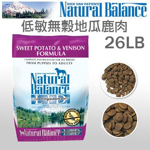 《NaturalBalance天然寵物食糧》特殊低敏無穀地瓜鹿肉-26磅全犬配方