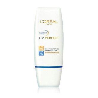 L'OREAL 巴黎萊雅 完美UV 超效防護隔離乳液SPF50 PA+++ 30ml (白色/紫色 任選1瓶) (低效期~2017.02)