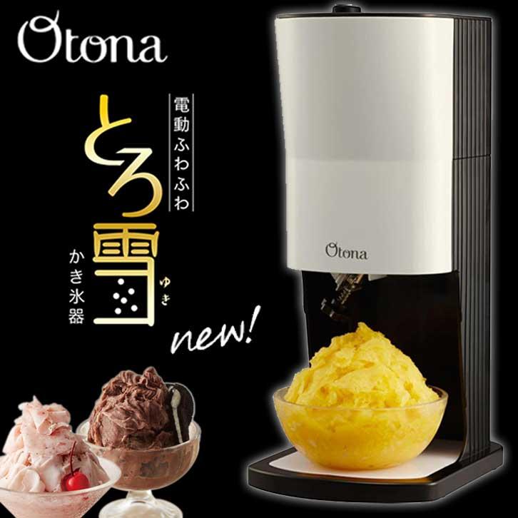 日本必買 免運/代購-日本DOSHISHA Otona /DTY-17BK/電動製冰機/雪花冰機