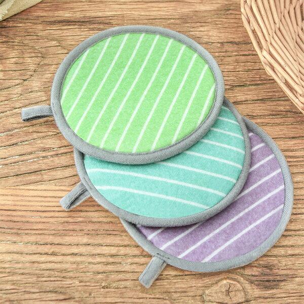 BO雜貨【SV6500】可懸掛條紋加厚圓形隔熱墊防燙墊餐桌墊碗墊杯墊廚房用品