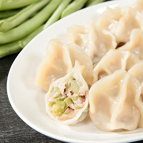 【四季豆水餃】清爽四季豆溫體黑豬胛心肉,鮮嫩清爽
