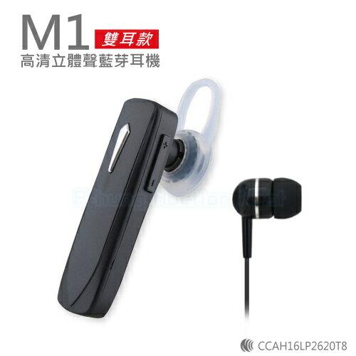 【超值商務型】高清立體聲 雙耳款 無線藍芽耳機 無線耳機 運動藍芽耳機 運動藍牙耳機 手機平板 副耳機