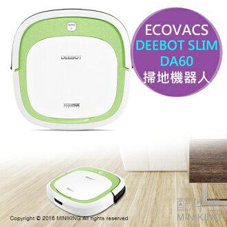 【配件王】日本代購 一年保 ECOVACS DEEBOT SLIM DA60 掃地機器人 超薄機身 另 880