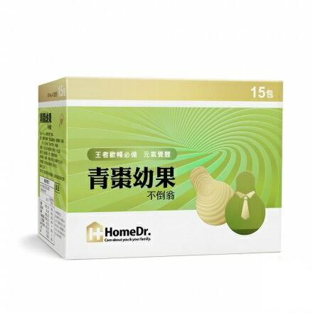 【Home Dr.】青棗幼果解酒錠(45錠/盒) - 限時優惠好康折扣
