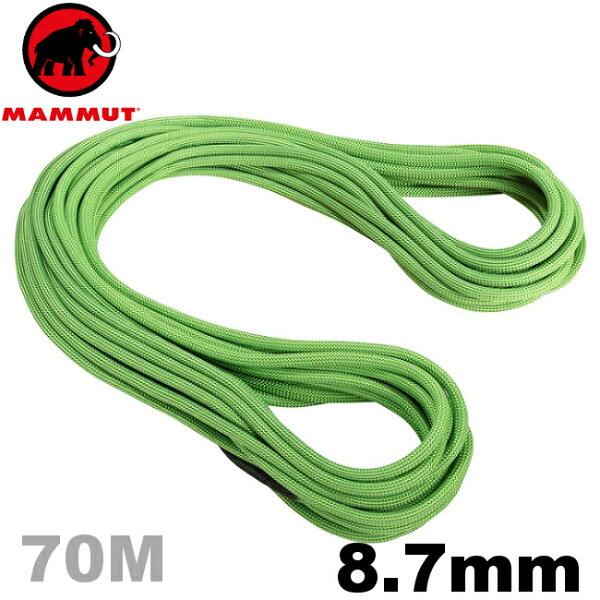 Mammut長毛象8.7mm攀岩繩主繩動力繩70公尺SerenityDry2010-0262211190霓光綠
