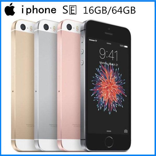 【保固1年 保固期內直接換新品】免運+鋼化膜+保護套Apple iPhone SE 16G 經典 玫瑰金/太空灰 也有A1723 送千元好禮