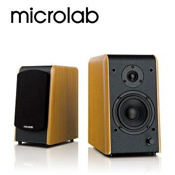 <br/><br/>  【Microlab】B-77W 2.0 聲道 精緻Hi-Fi立體聲多媒體音箱<br/><br/>