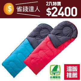 【超值2入組】Polar Star 羊毛睡袋 (台灣製) 600g P16731 露營│登山│戶外│度假打工│背包客