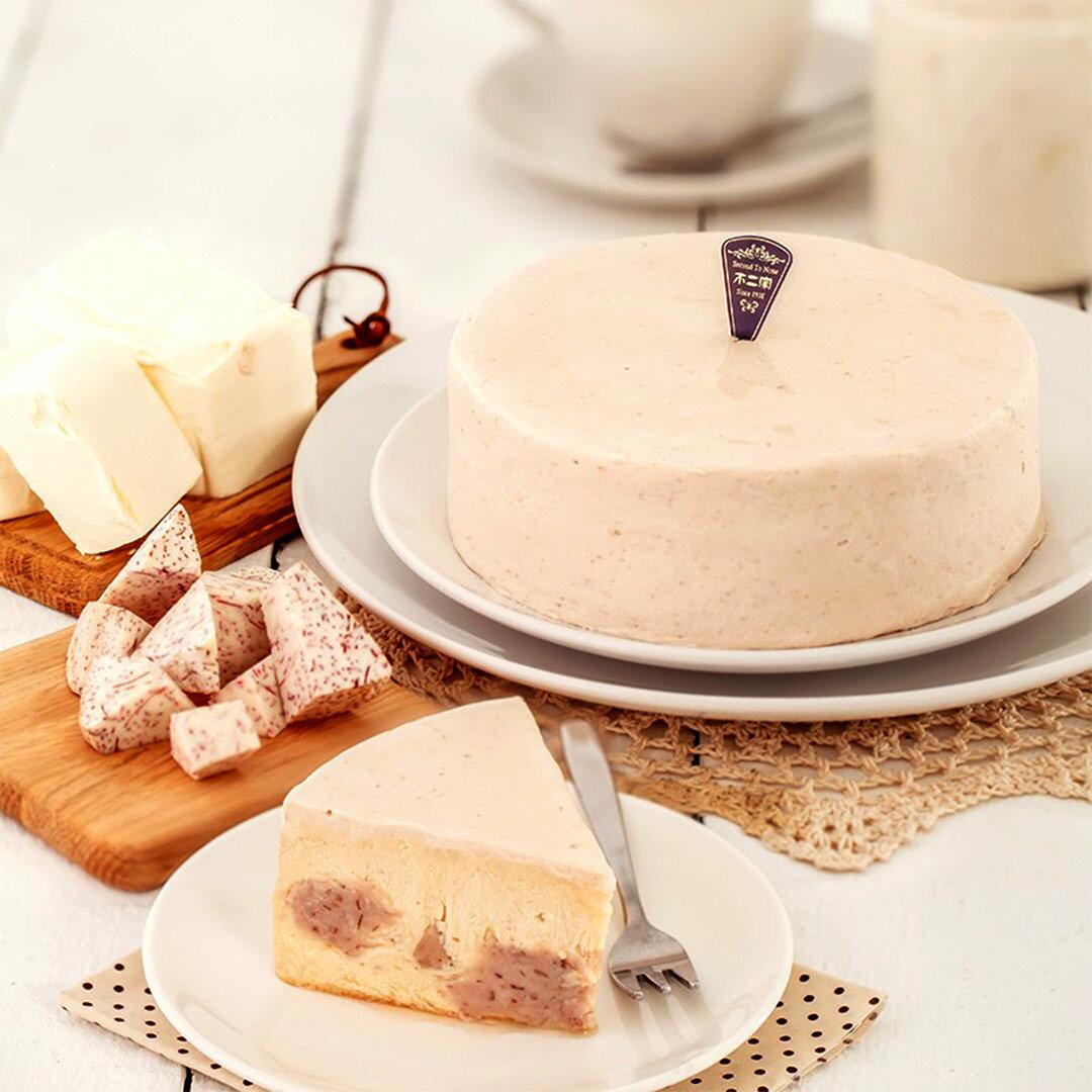 【不二緻果-高雄不二家】(含運)6吋真濃芋 ★超人氣經典-重乳酪蛋糕★港都81年老店 1