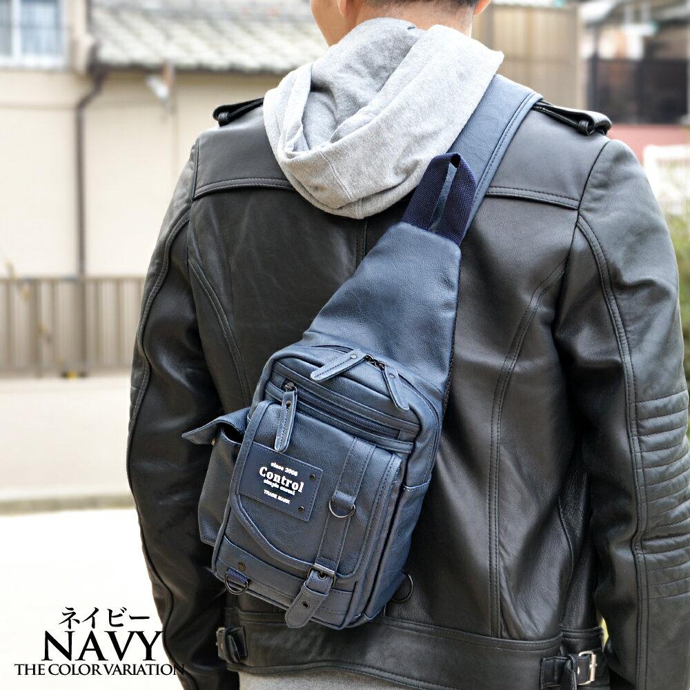日本CONTROL / 簡約戶外仿皮隨身革腰包 / tbg61033 / 日本必買 日本樂天代購直送 /  件件含運 5